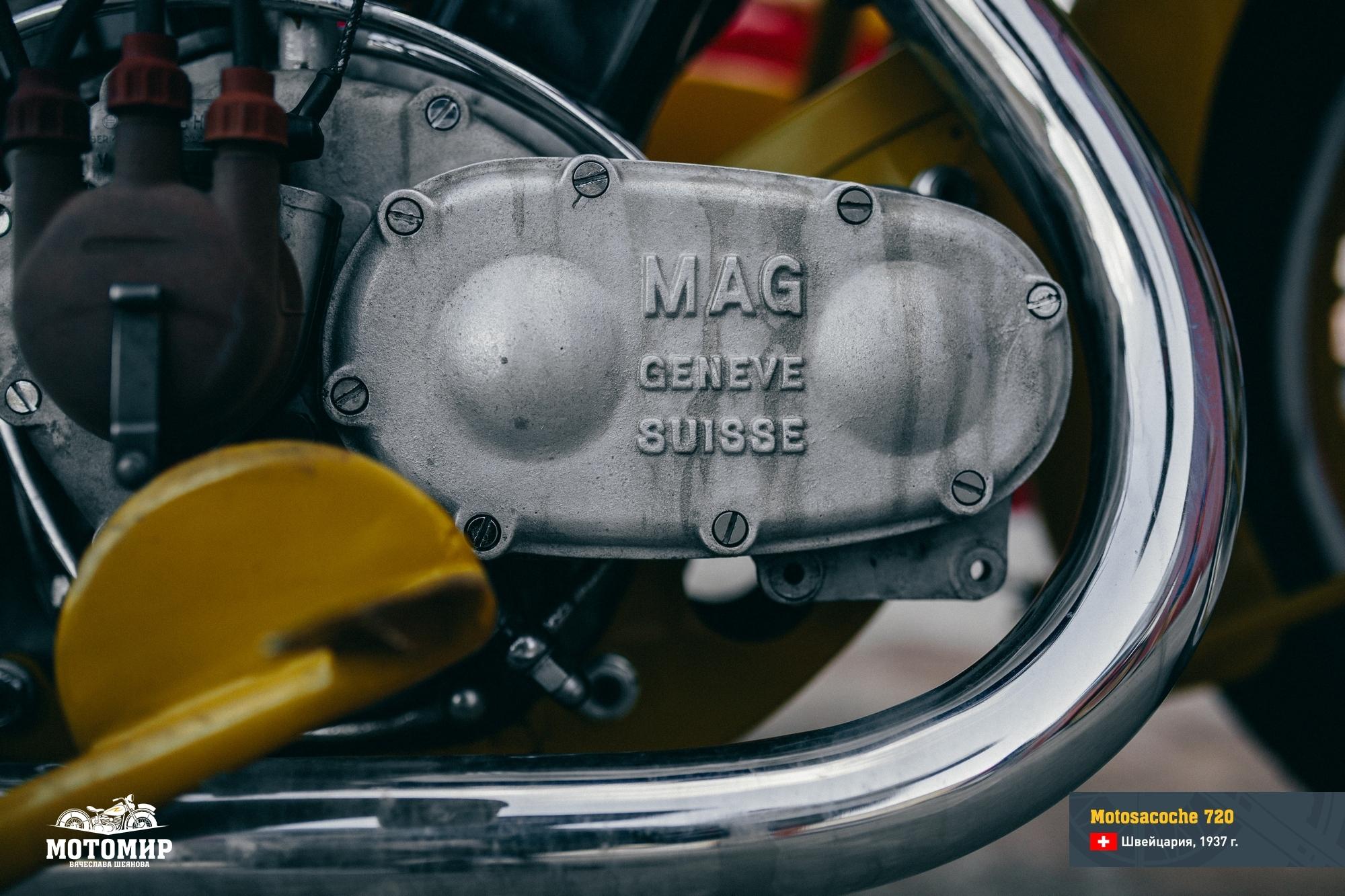 motosacoche-720-201510-web-47.jpg